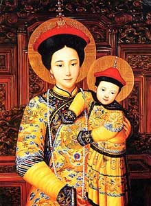�o玛�Q亚   ��国�ӦZ   Holy Mary, Empress of China